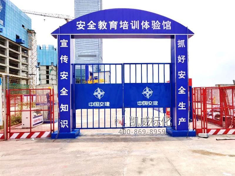 高品质安全体验基地 中交集团南方总部基地与ag8亚游集团标化合力打造